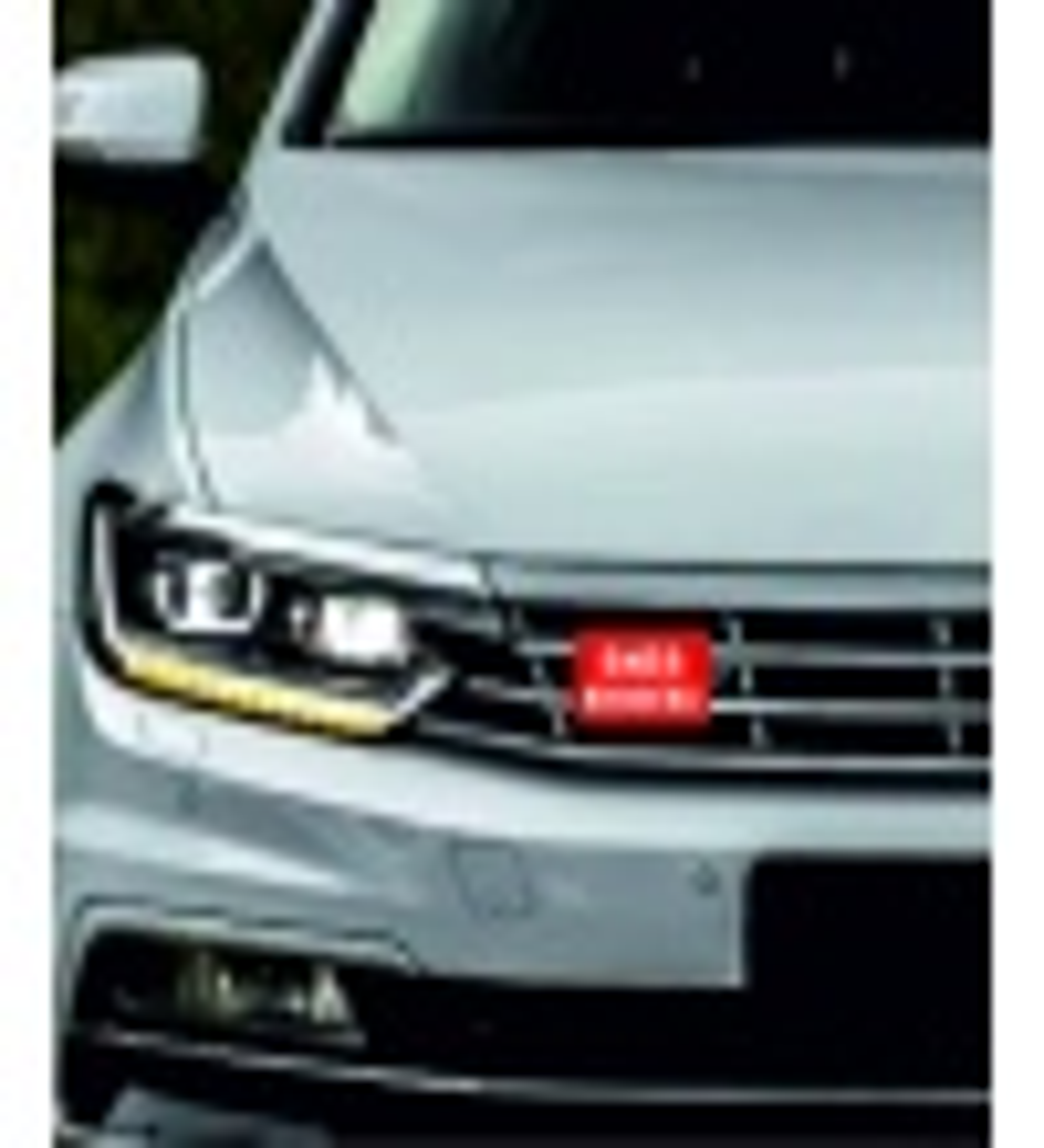 Kişiye Özel İsimli Araç Ön Panjur Logosu Panjur Arma Kırmızı Zemin Beyaz Yazı